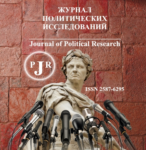 Journal of Politic Research