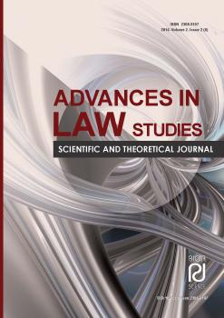 Advances in Law Studies