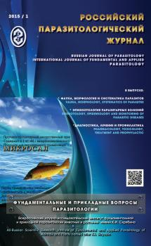 Russian Journal of Parasitology